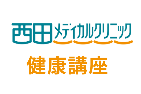 【平成11年度 】講座アーカイブ