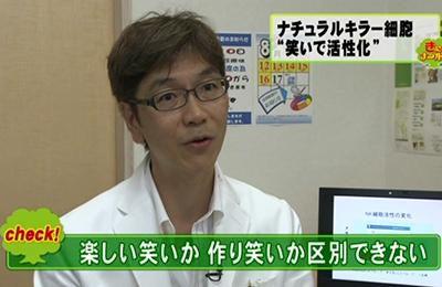 2012年7月13日  東海テレビ