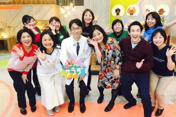 NHK「さらさらサラダ」笑う角には福来る 笑って心も体も元気に!