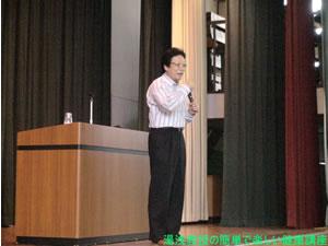 【 平成18年度】講座アーカイブ