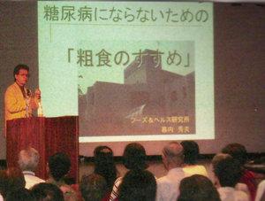 【平成16年度】講座アーカイブ